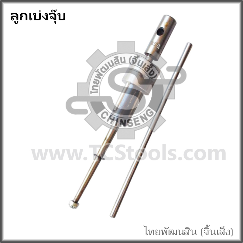 Clover Takumi Bamboo Circular Knitting Needle each CL3981-M